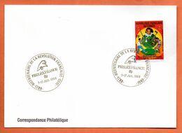 CONGO   PHILEXFRANCE  1989 Lettre Entière N° RS 107 - Briefe U. Dokumente