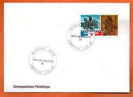 GABON   PHILEXFRANCE  1989 Lettre Entière N° RS 108 - Gabun (1960-...)
