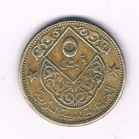 5 PIASTRES 1965 SYRIE /5748/ - Syrie