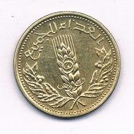 5 PIASTRES 1971  SYRIE /5749/ - Syrie