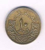 10 PIASTRES 1965  SYRIE /5750/ - Syrie