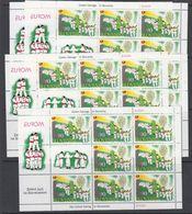 Europa Cept 1998 Slovenia 1v 5 Sheetlets  ** Mnh (49029) Promotion - Europa-CEPT