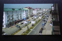 Russia. Chechen Republic - Chechnya. Groznyi Capital, In Construction - Modern Postcard 2000s - Tchétchénie