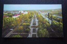 Russia. Chechen Republic - Chechnya. Groznyi Capital, Journalist Square - Modern Postcard 2000s - Tchétchénie