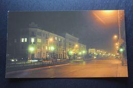Russia. Chechen Republic - Chechnya. Groznyi Capital, Victory Prospect - Modern Postcard 2000s - Tchétchénie