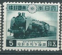Japon   -  Yvert N° 324 **       -   Pa 18602 - Ongebruikt