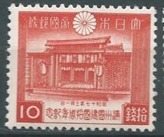 Japon   -  Yvert  N°  322 **   -    Pa, 18614 - Ongebruikt