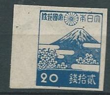 Japon   -  Yvert  N°  332  (*)-    Pa, 18622 - Ongebruikt