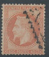 Lot N°57164   Variété/n°31, Oblit GC, Filet OUEST, Tache Blanche Perles SUD OUEST - 1863-1870 Napoléon III Lauré