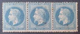 R1286/215 - NAPOLEON III Lauré (BANDE DE 3) N°29A - LGC - 1863-1870 Napoléon III Lauré