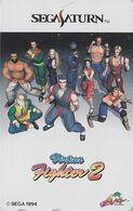 Télécarte JAPON  / 110-011 - Jeu Video SEGA SATURN - VIRTUA FIGHTER - Game JAPAN Phonecard Manga - 12122 - BD
