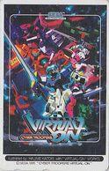 Télécarte JAPON  / 110-015 - Jeu Video SEGA - CYBER TROUPERS - VIRTUAL ON - Game JAPAN Phonecard Manga - 12123 - BD