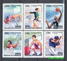 Cambodia 2000 Mi 2095-2100 MNH ( ZS8 CMB2095-2100 ) - Tennis