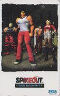 Télécarte JAPON  / 110-016 - Jeu Video SEGA - DIGITAL BATTLE ** SPIKEOUT ** - Game JAPAN Phonecard Manga - 12124 - BD