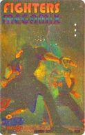 Télécarte DOREE JAPON  / 110-016 - Jeu Video SEGA - FIGHTERS ** MEGAMIX  ** - Game JAPAN GOLD Phonecard Manga - 12125 - BD