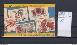 DDR Michel Kat.Nr.  SMHD Postfr 19 (Inhalt Postfr 10x3079) - [6] República Democrática
