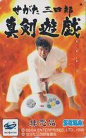 Télécarte JAPON / 110-016 - MANGA - SEGA SATURN - JUDO Judoka & Peinture - Jeu Video Game -  JAPAN Phonecard  - 12133 - Spiele