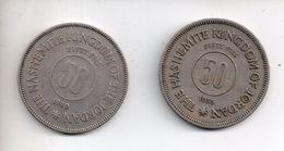 REF MON4  : Old Coin JORDANIE 50 Fifty Fils 19491955 - Jordan
