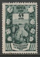Russia 1939 Sc 729 Mi 704 MH Gum Toning Spots - 1923-1991 USSR