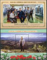 Korea 2016. 5th Anniversary Of Kim Jong Il's Death (MNH OG) Set Of 2 S/S - Korea, North