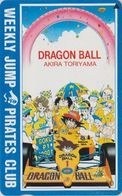 TC Ancienne JAPON / 110-011 - MANGA - DRAGON BALL - WEEKLY JUMP PIRATES CLUB - ANIME JAPAN Phonecard - 12148 - BD
