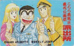 Télécarte JAPON - MANGA - WEEKLY JUMP - KOCHIKAME By Osamu AKIMOTO - ANIME JAPAN Phonecard - BD Comics TK - 12151 - BD