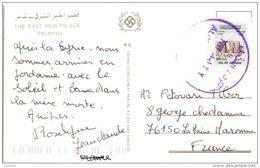 KING OF JORDAN - PALMYRA - USED STAMP - Jordanien