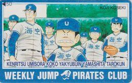 Télécarte Ancienne JAPON / 110-011 - MANGA - WEEKLY JUMP PIRATES CLUB - KENRITSU Baseball - JAPAN Phonecard - 12153 - BD