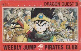 Télécarte JAPON / 110-011 - MANGA - WEEKLY JUMP PIRATES CLUB - DRAGON QUEST - ANIME JAPAN Phonecard - 12157 - BD