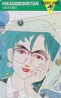 Télécarte JAPON / 110-011 - MANGA - WEEKLY JUMP - FUKASIGIDOUKITAN - ANIME JAPAN Phonecard TK - 12177 - Cómics
