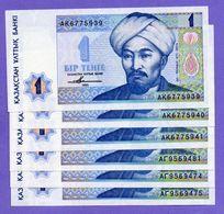 Kazakhstan 1993. One Banknote. 1 KZT.  UNC - Kazakhstán