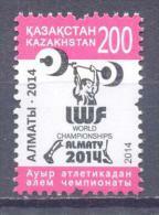 2014. Kazakhstan, Weightlifting World Cup, 1v, Mint/** - Kazakhstan