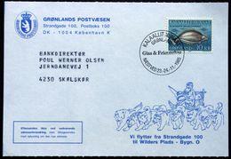 Greenland Special Cancel Card NÆSTVED Glas & Frimærker 1985 Dog Sled Attalage De Chiens Cachet ( Lot 179 ) - Groenland