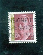 ESPAGNE   1995 Y.T. N° 2968  Oblitéré - 1991-00 Gebraucht