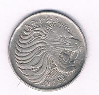 50 SANTEEM 1969 ETHIOPIE /5784/ - Etiopía