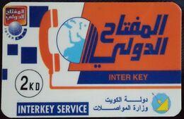 KUWAIT - 2 KD - Interkey Service - Kuwait