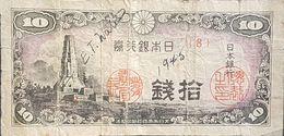 EM0707 - Japan 1944 10 Sen Banknote - Japon