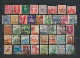 JAPON  Japan  Lot De 41 Timbres Oblitérés - Collections, Lots & Series