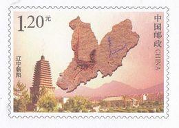 China 2008, Postal Stationery, Pre-Stamped Envelope, Pre-Historical, Bird, Birds, MNH** - Fossili