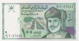 Oman : 100 Baisa 1995 UNC - Oman