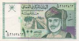 Oman : 100 Baisa 1995 TBE - Oman