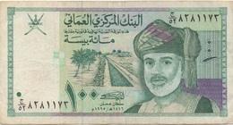 Oman : 100 Baisa 1995 état Courant - Oman