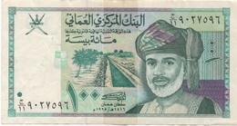 Oman : 100 Baisa 1995 (Non-Déchiré Mais Scotché) - Oman