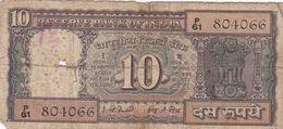Inde - Billet De 10 Rupees - Bateau - India
