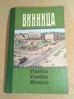 V. Koritsky. Vinnytsia - Slavische Talen