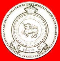 · LION (1963-1972): CEYLON ★ 50 CENTS 1971! LOW START★ NO RESERVE! - Sri Lanka