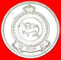 · LION (1963-1971): CEYLON ★ 1 RUPEE 1963! LOW START★ NO RESERVE! - Sri Lanka