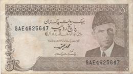 Pakistan : 5 Rupees 1976-82 Mauvais état - Pakistan
