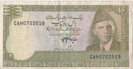Pakistan : 10 Rupees 1983-84 Bon état - Pakistan