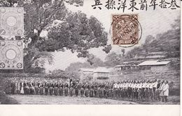 Chine, Soldiers And Prisoners, Stamp With Dragon, Printed Stamps, 1909, 2 Scans - Chine
